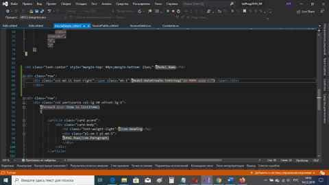 скриншот MS Visual Studio Professional 2019